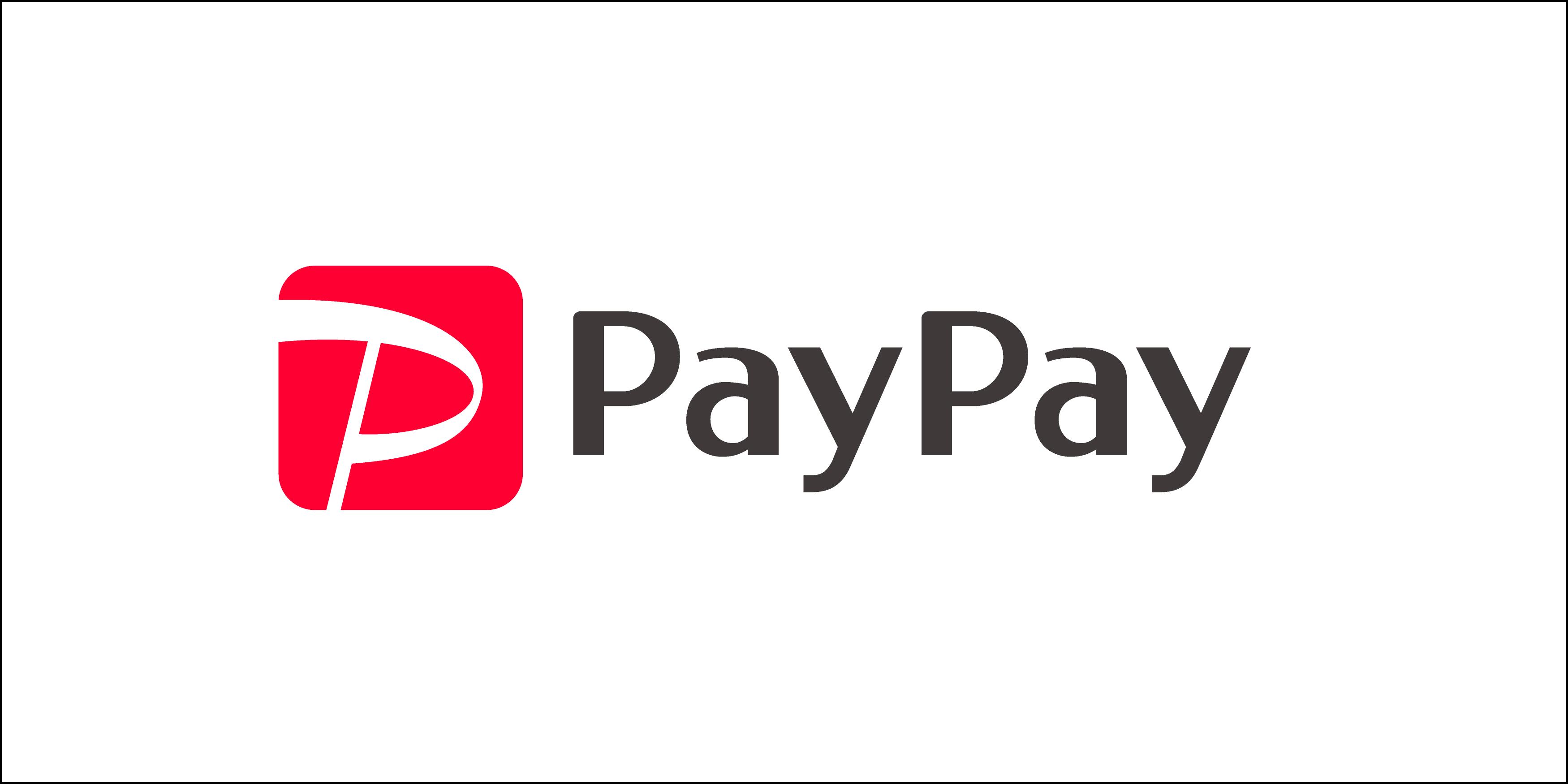 新機能】「PayPay」でのお支払いが選択可能 | DiDiモビリティジャパン株式会社